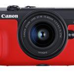 Pronađite inspiraciju u Canonovoj ljetnoj promotivnoj ponudi